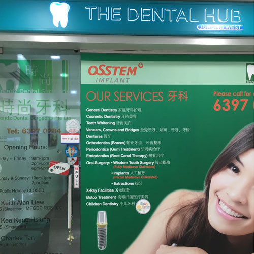 The Dental Hub (Jurong West)